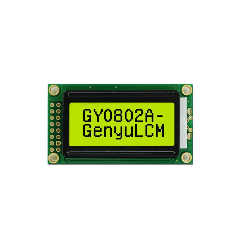 Genyu New character display modules factory-1
