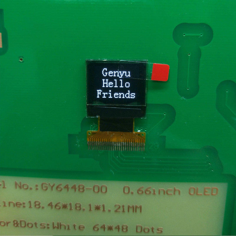 Mini Size OLED Panel 0.66