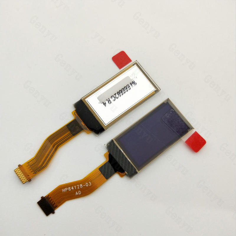 Micro OLED display 0.84