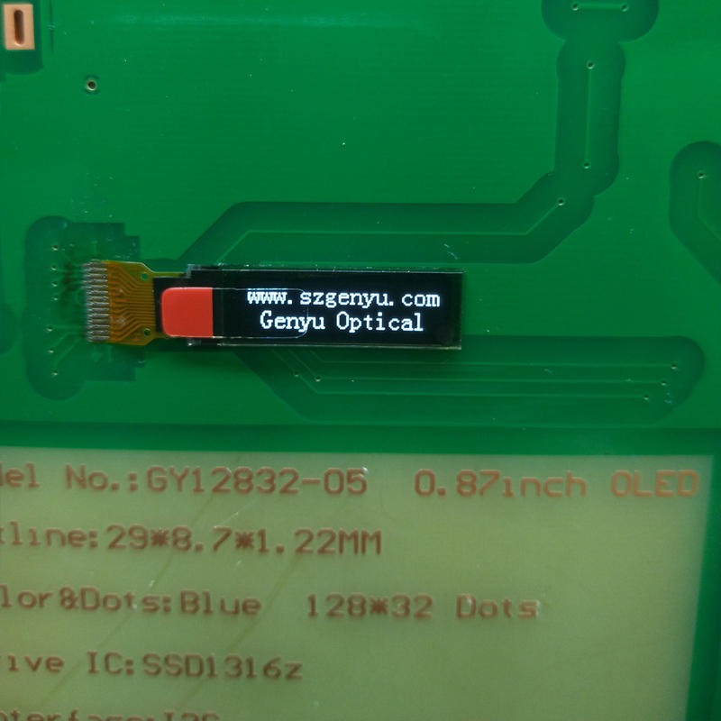 Micro OLED display 0.87