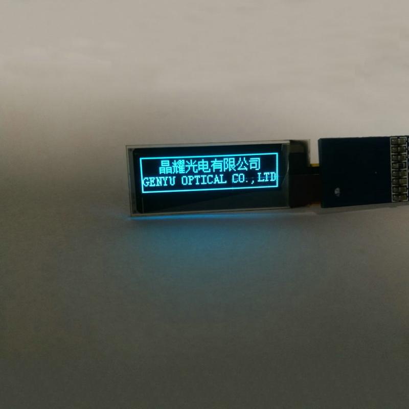 Genyu ole oled screen module suppliers for DJ mixer-1