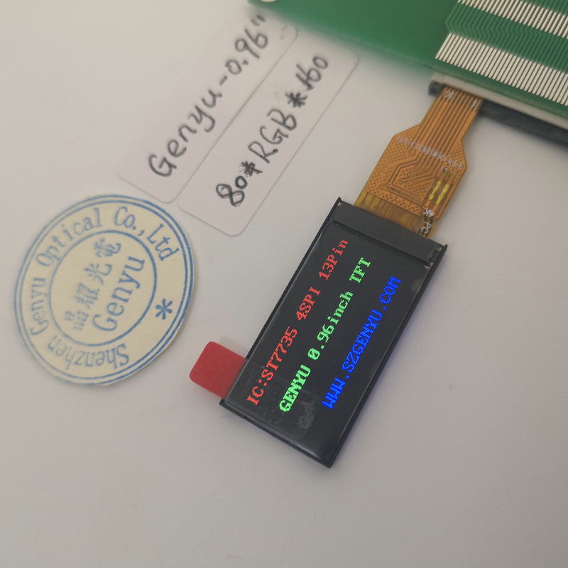 Latest lcd tft module new for automobile-1