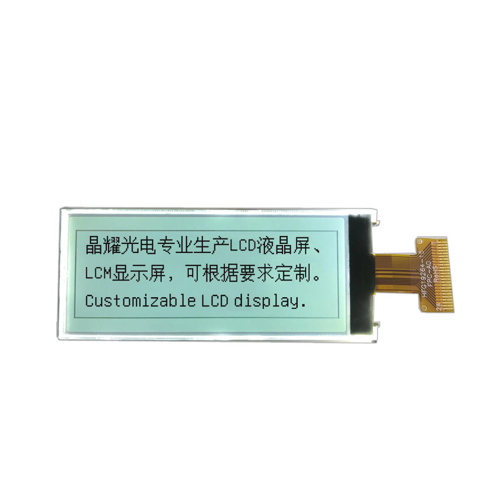 COG Type FSTN LCD Screen 192x64 Graphic LCD manufacturer