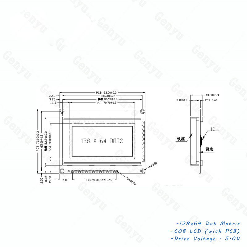 Genyu 128x64 lcm display supply for electronic products-1