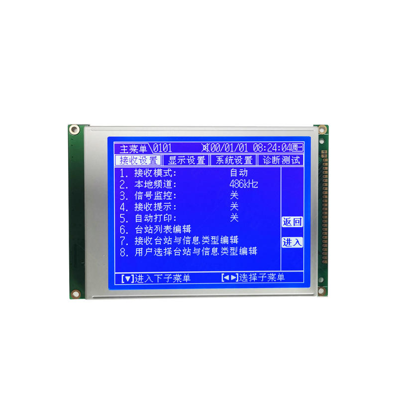 COB LCD 320240 Graphic Liquid Crystal Display STN Blue 320x240 LCM Manufacturer