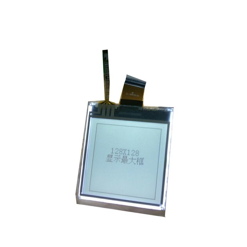 Genyu module lcd screen display supply for industry-2