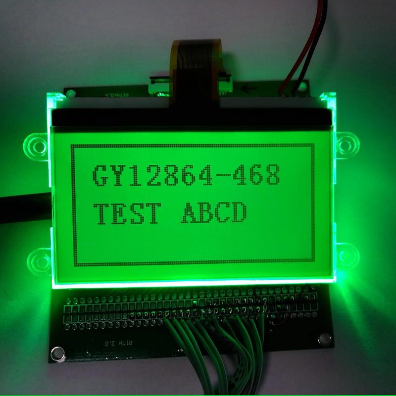 128x64 Monochrome LCD Display