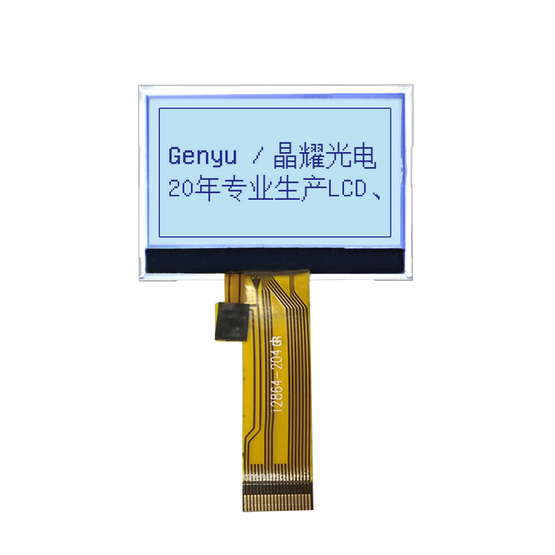 High-quality mono lcd display lcd supply for industry-1