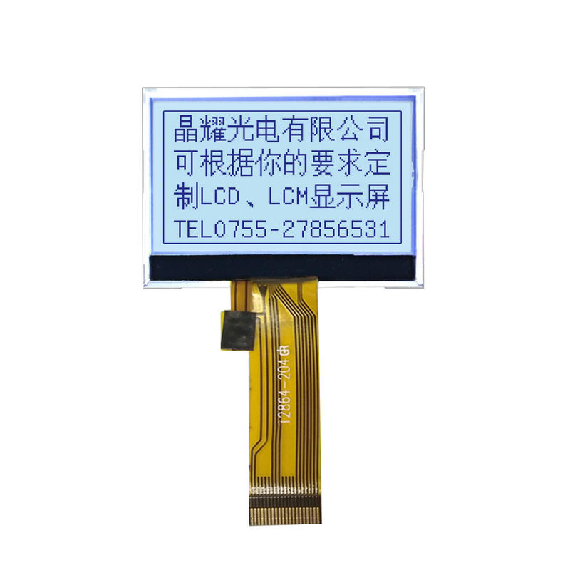 Genyu Monochrome LCD Module Factory 128x64 TOP LCD Manufacturers