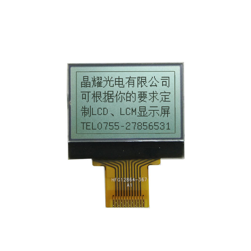monochrome lcd panel 128x64 COG+FPC LCD Screen