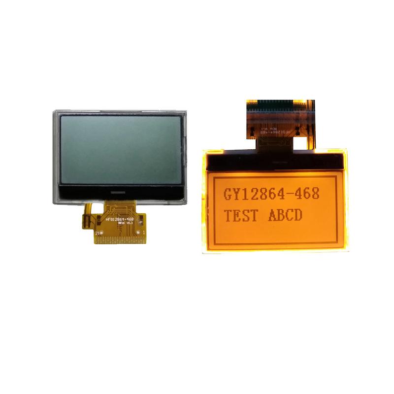 Genyu High-quality dot matrix lcd display module suppliers for equipment-1