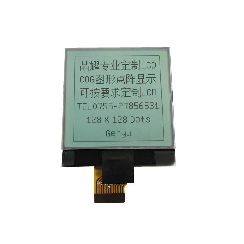 128128 Dot COG lcd display module manufacturers