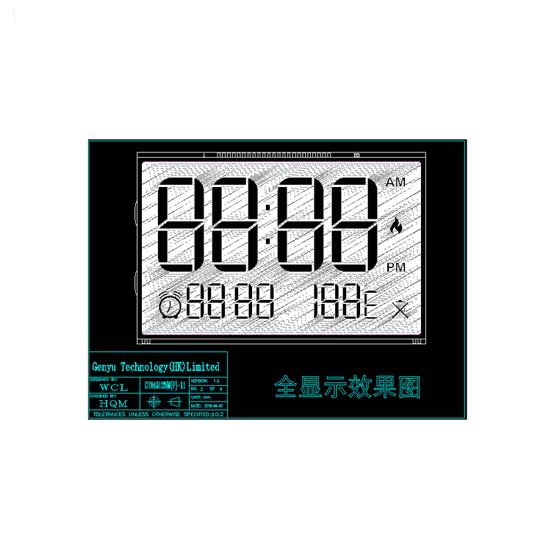 Genyu gy50378a custom size lcd company for video-1