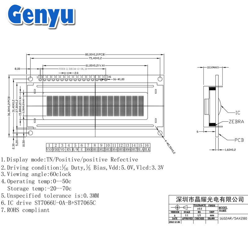 Genyu Latest character lcd display module company for aerial molds-2