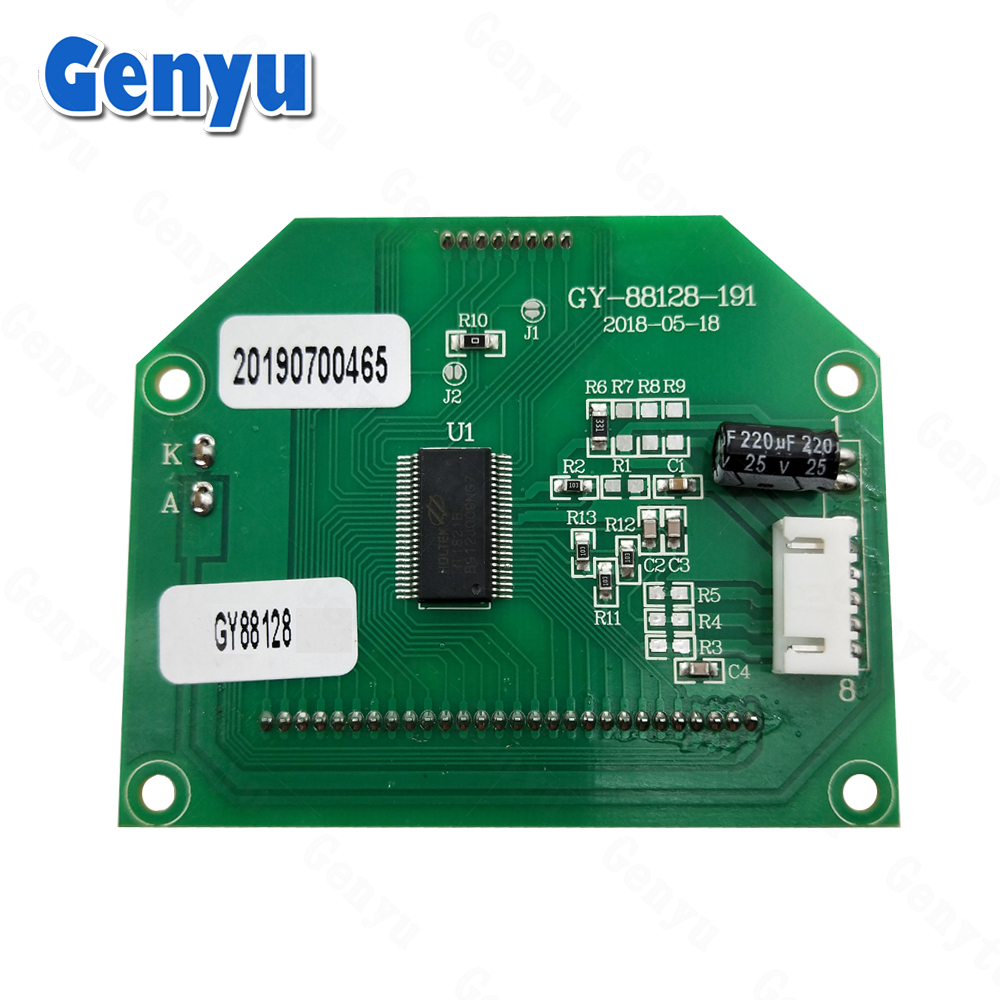 Genyu gy8812899 custom lcd screen for home appliances-1
