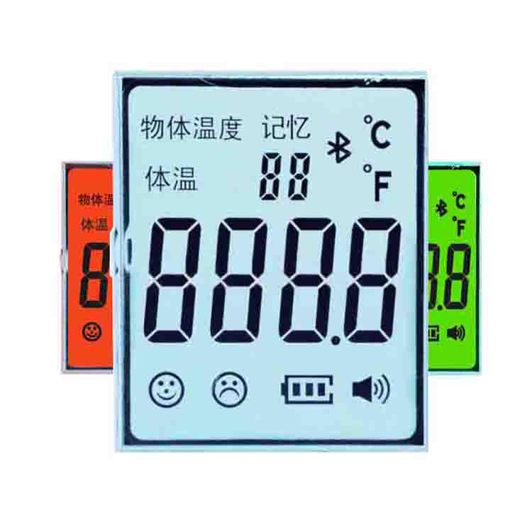 China Manufacturers Custom LCD Screen 7 Segment Display For Forehead Thermometer LCD Display