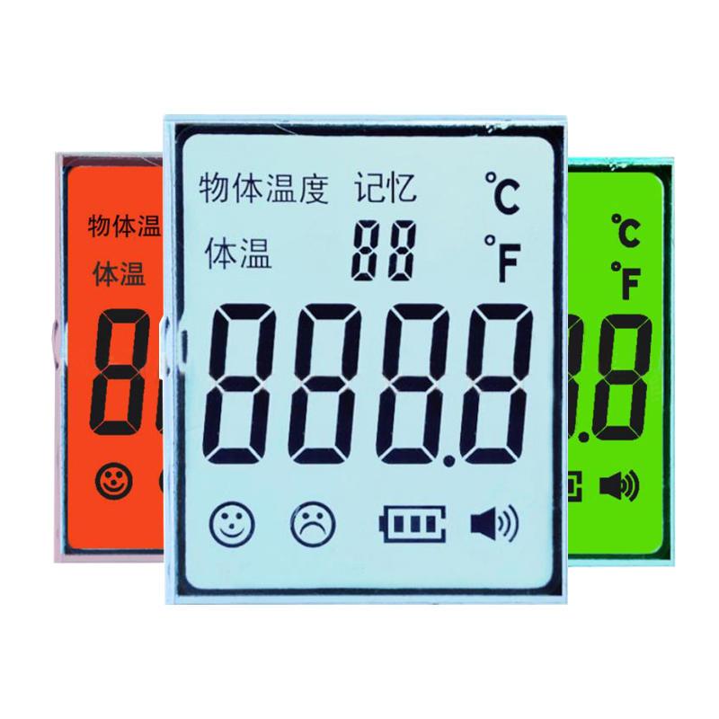 Monochrome LCD Custom 7 Segment LCD Display For Body temperature display