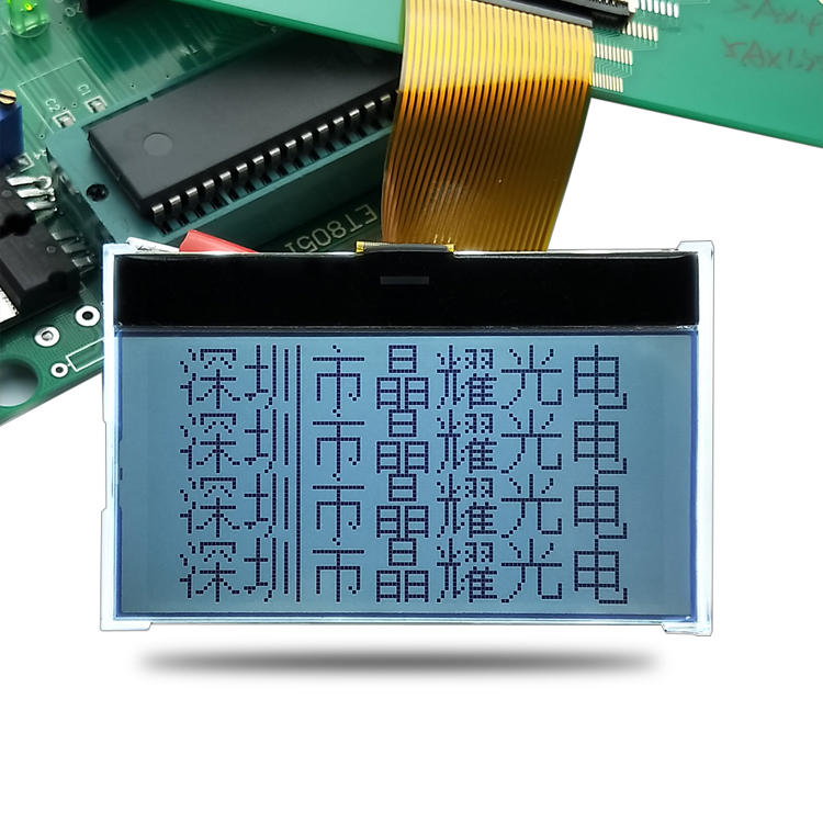 COG LCD Modules 12864 dot Graphic LCD display For Camera