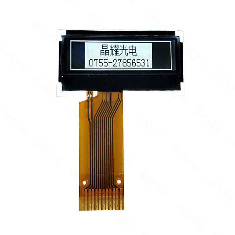 12832 COG LCD For POS Machine
