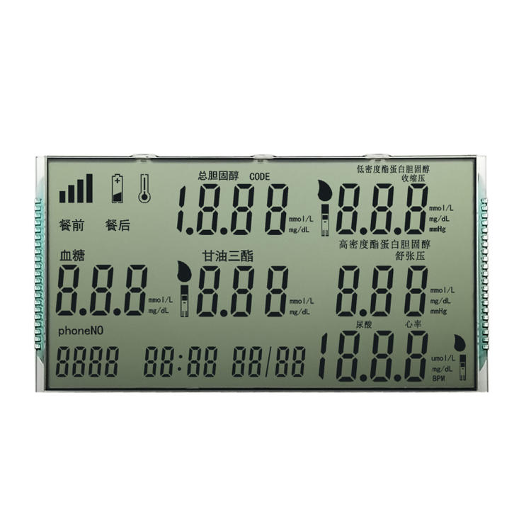 TN LCD Display For Medical equipment LCD Screen