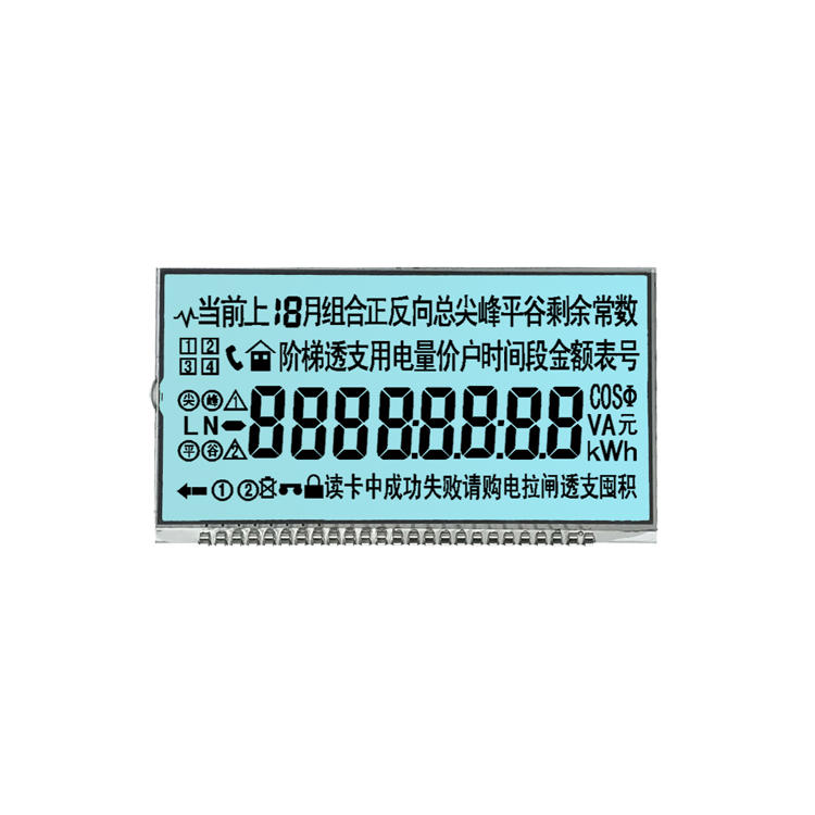 HTN Segment LCD Screen With White Backlight For Electronic Power Meter Display