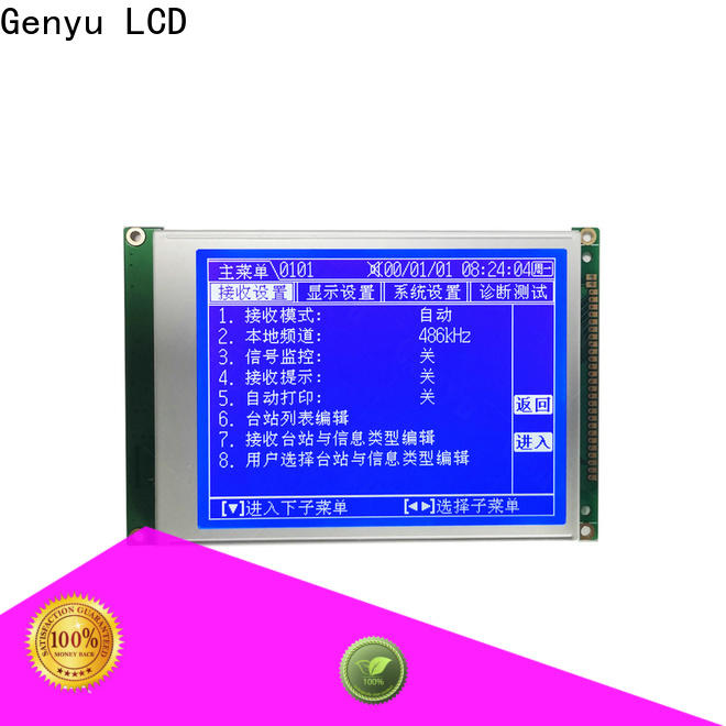 Genyu Top lcd lcd display suppliers for smart home