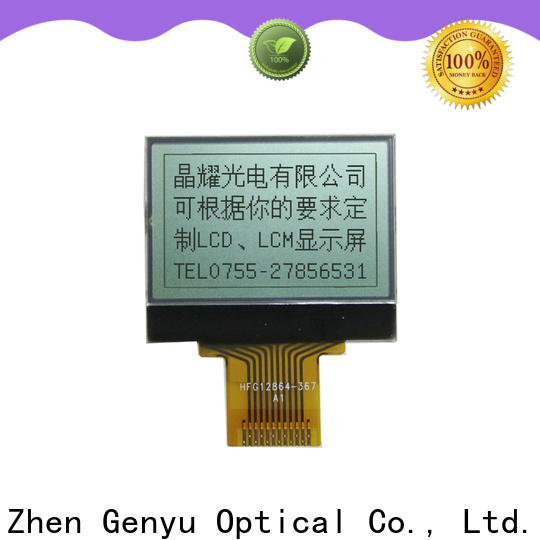 New graphic lcd display cog for business for industry