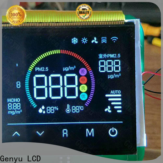 Top custom size lcd gy0701 suppliers for laser
