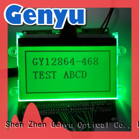 display cog display One-stop service for automobile Genyu