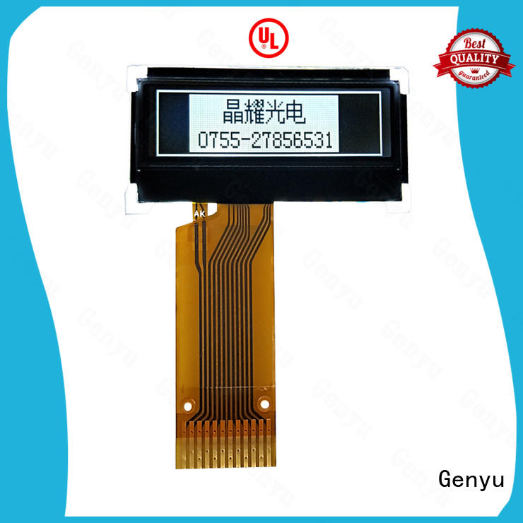 Genyu Best cog type lcd supply for devices