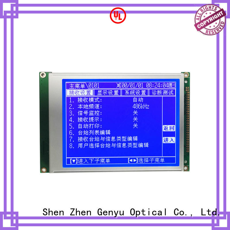 Genyu Top graphic lcm manufacturers for instruments panels