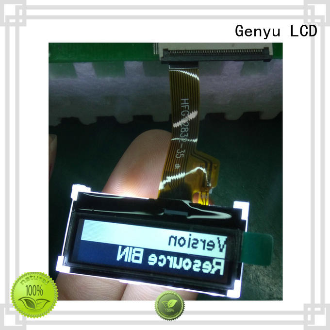 Genyu New micro lcd display supply for equipment