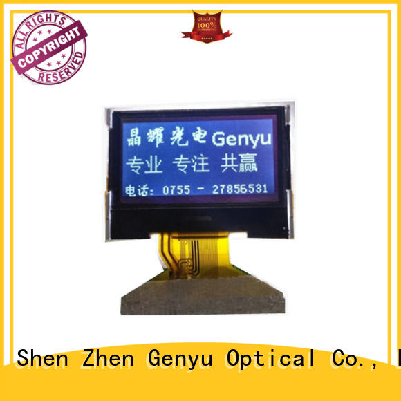 Genyu New micro lcd manufacturers for industry
