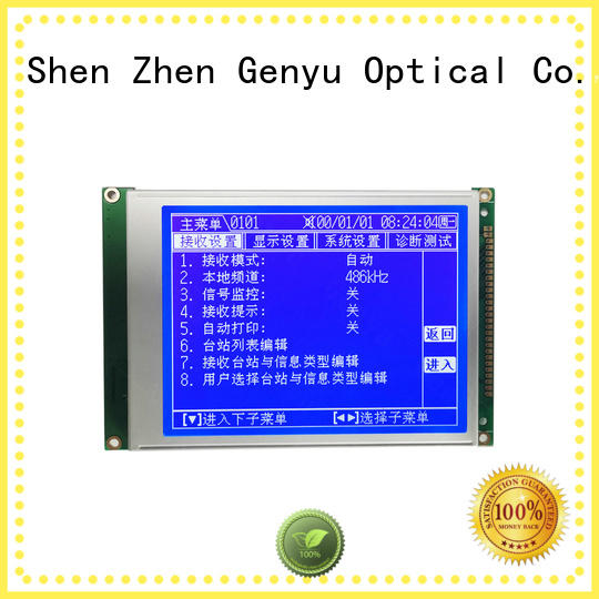 Latest lcm-lcd display blueyellowgreen factory for medical equipment