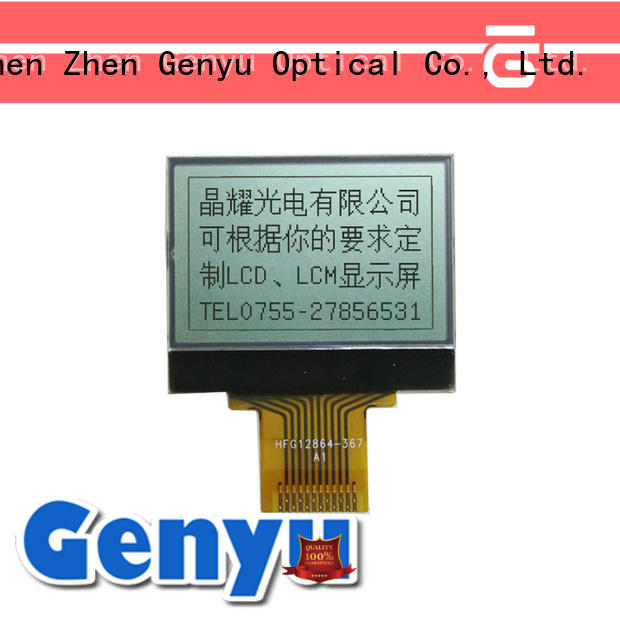 Genyu made dot-matrix display suppliers for industry