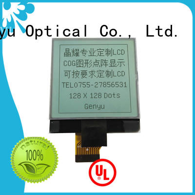 High-quality 12864 lcd display matrix company for industry