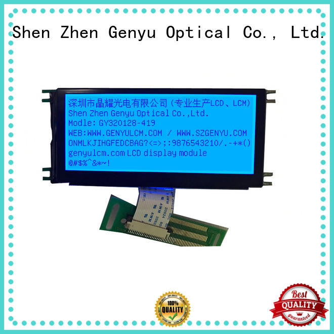 Genyu display lcm panel supply for smart home