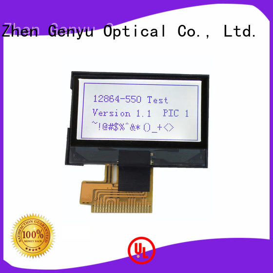 Genyu mono micro display for business for smart home