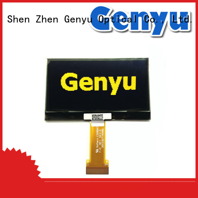 Genyu mono oled display modules business for smart home