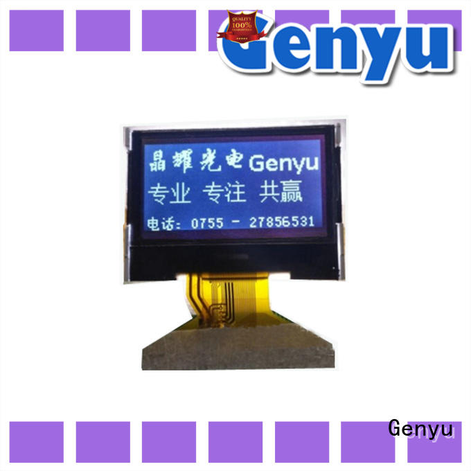Genyu yellow 12864 lcd factory for equipment