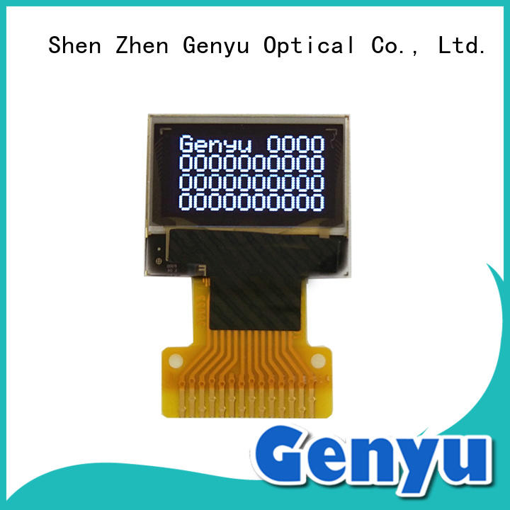 Genyu China small size oled display business for smart home