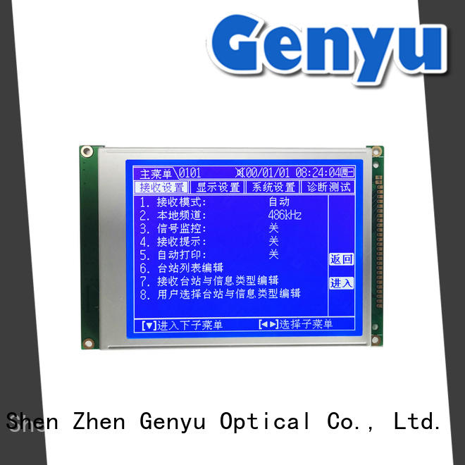 192x64 lcm module exporter for instruments panels Genyu