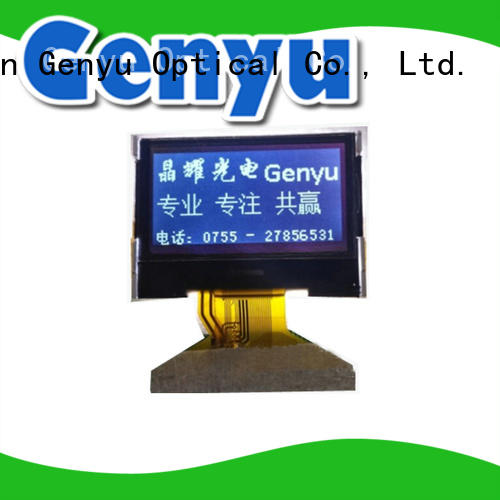 Genyu fast shipping micro lcd manufacturer for equipment