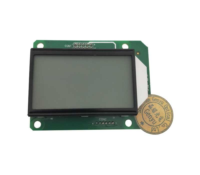 High Quality Segment LCM Module GY88128-25