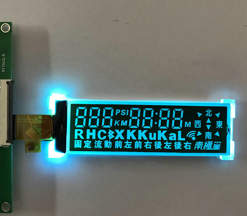 LCD Segment Display GY-001923A