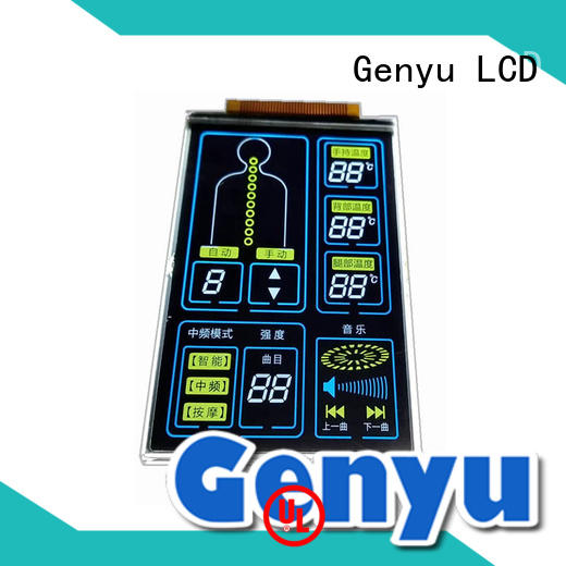 Genyu Top 7-segment lcd display for instrumentation