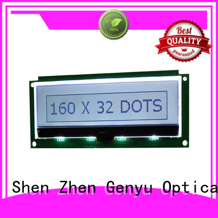 Genyu dot lcm module for business for smart home