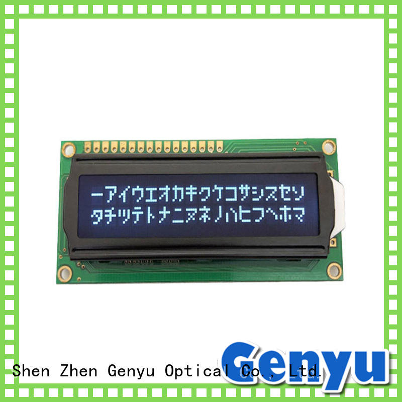 Genyu large production lcd display 2004 wholesale for home radios