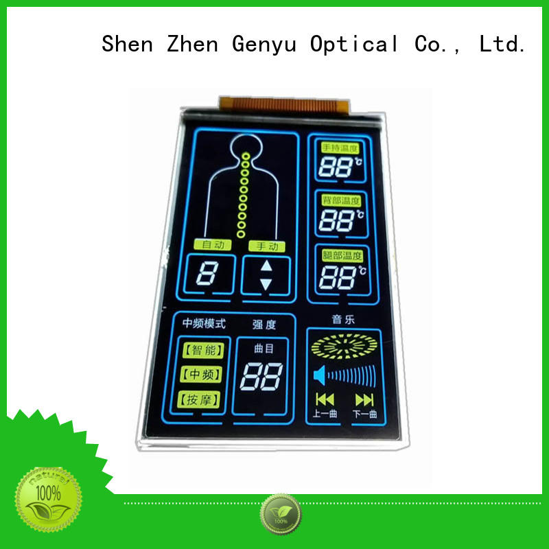 Best custom size lcd gy8812880 supply for video