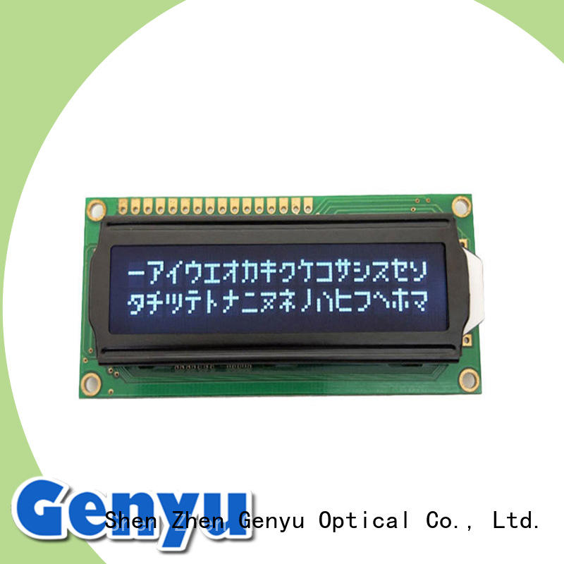 gy1602c5ax229 lcd character displays entrance guard's Genyu